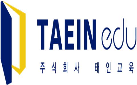 태인 로고 1_킹고홈피.png